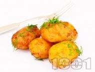 Рецепта Печени пресни картофи с пармезан и копър